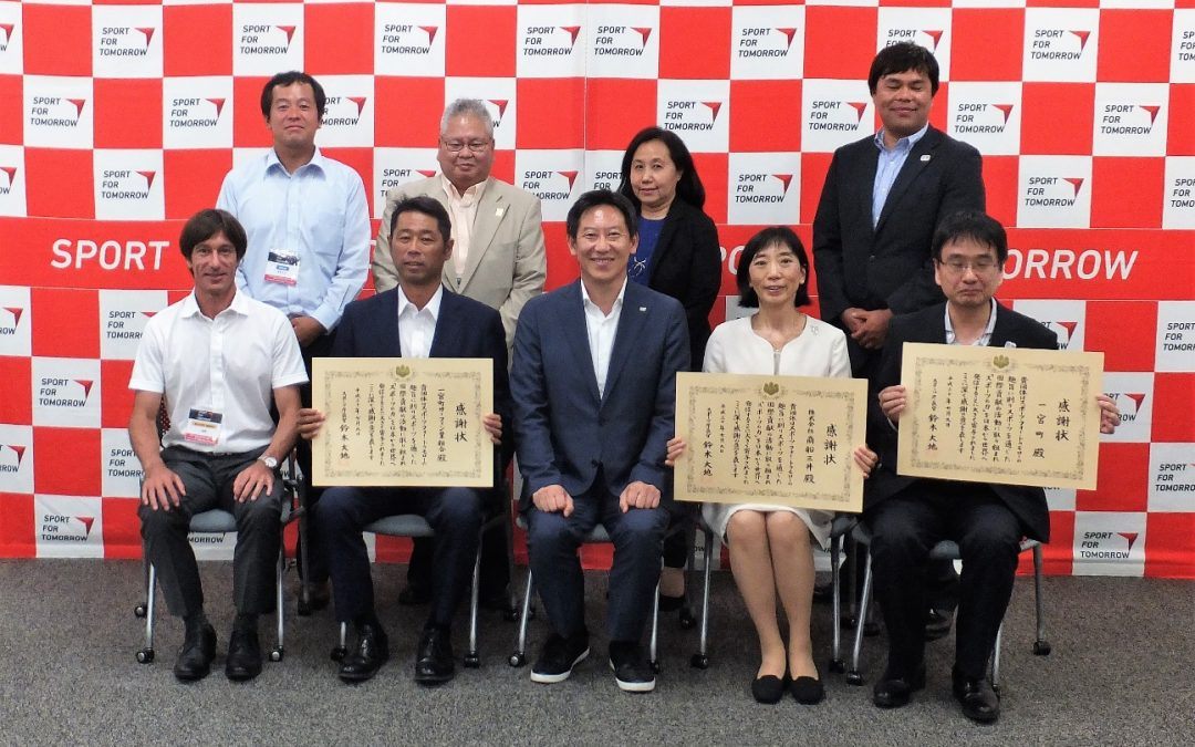 Japan Sports Agency Honors MOL for  International Contributions