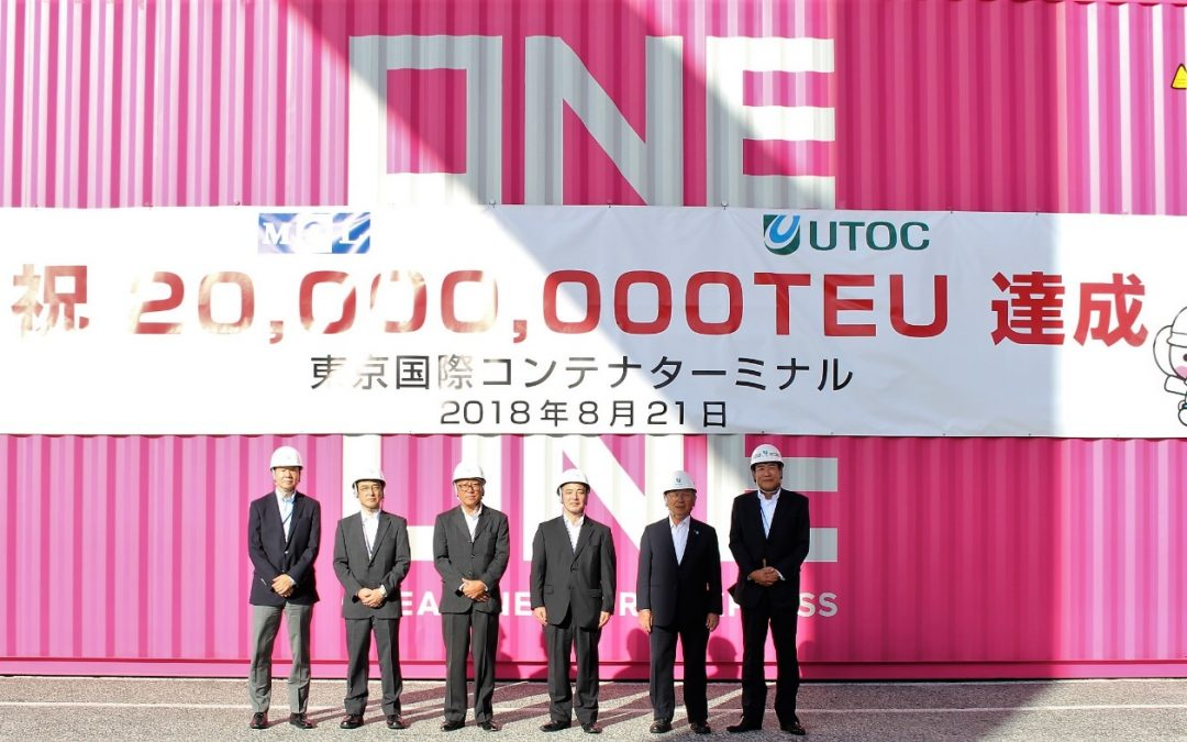 Tokyo International Container Terminal Marks  20 Million TEUs Handled