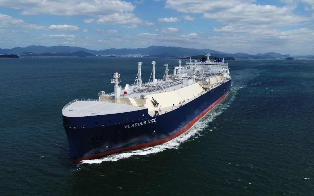 "Ice-Breaking LNG Carrier for Yamal LNG Project Named Vladimir Vize ~The Vessel Will Serve in the World's First Ice-Breaking LNG Carrier Project following ""Vladimir Rusanov""~"